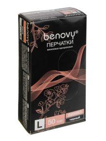 Перчатки одноразовые виниловые Benovy черные L, 100 шт.